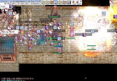 screenlydia408